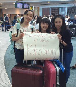 Shiori and Kaho Arrival 2016