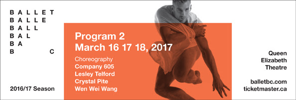 BallBC Program 2 March 16-18 2017