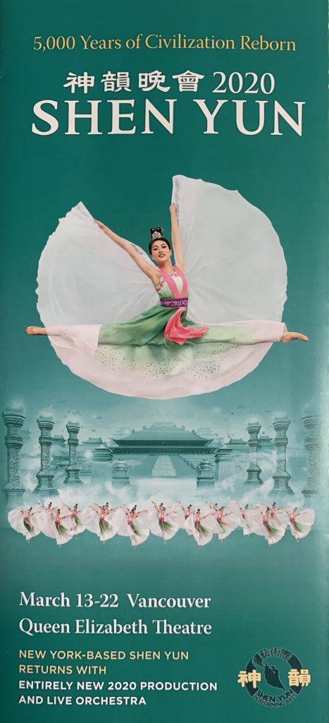 Shen Yun 2020 poster